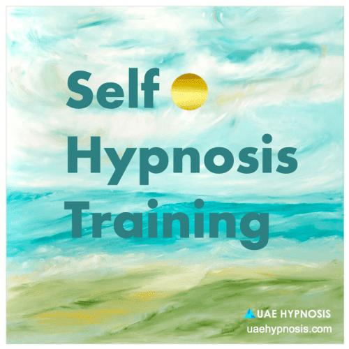 Self Hypnosis Training Audio